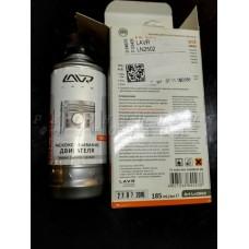 Раскоксовывание двигателя LAVR ML202 185ml  LN2502